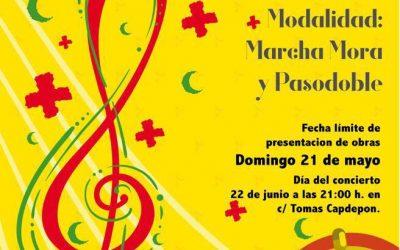 II Concurso de Composición de Música Festera en Almoradí y Elección de Reinas y Damas Fiestas 2018